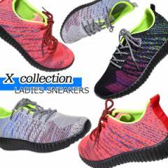 レディース スニーカー 婦人 婦人靴 靴 カジュアル ニット メッシュ 幅広 らくちん リラックス X collection plusfort プラスフォート オ