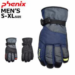 スキーグローブ メンズ フェニックス S M L XL セール 在庫一掃 アウトレット 手袋 男性 phenix PS878GL34【レターパックも対応】