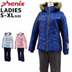 スキーウェア レディース フェニックス 上下セット S M L XL phenix PS8822P61