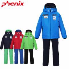 フェニックス phenix キッズスキーウェア 上下セット ジュニア 子供 男の子 ボーイズ Norway Alpine Team Kids PS8G22P70 雪遊び 100 11
