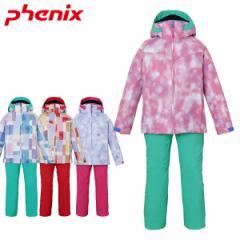 フェニックス phenix スキーウェア キッズ ジュニア ガールズ 女の子 上下セット PS8H22P75雪遊び 110 120