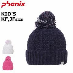 フェニックス スキーキャップ キッズ ジュニア 子供 帽子 雪遊び 在庫一掃 セール アウトレット phenix PS8H8HW95 レターパックも対応