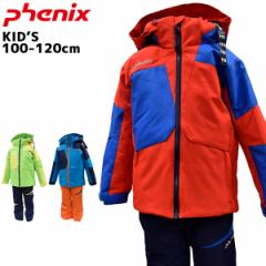 フェニックス phenix キッズ スキーウェア 上下セット 雪遊び 100 110 120 セール サイズ調整 ジュニア PS9G22P73