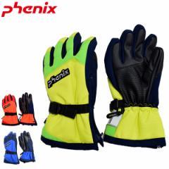 フェニックス phenix キッズ グローブ 雪遊び スキー手袋 アウトレット 在庫一掃 PS9G8GL71 レターパックも対応