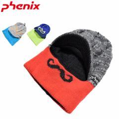 フェニックス phenix ジュニア ニットキャップ 雪遊び 2WAY 男の子 ボーイズ PS9G8HW83 レターパックも対応