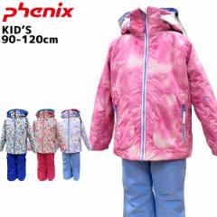 フェニックス phenix キッズ スキーウェア 上下セット 雪遊び 100 110 120 セール サイズ調整 ジュニア PS9H22P77