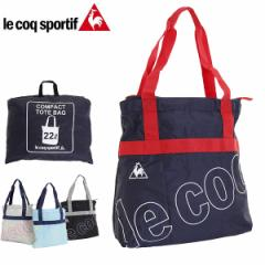 ルコック le coq コンパクトトートバッグ QMALJA06 レターパックも対応