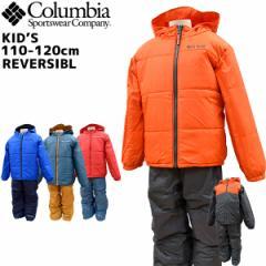 スキーウェア ジュニア セール 110 120 コロンビア columbia  子供スノーウエア 撥水 ウォータープルーフ キッズダブルフレークセット Do