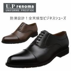 ユーピーレノマ U.Prenoma ビジネスシューズ フォーマル 防滑 4E メンズ  U3574  BOS