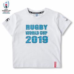 「ラグビーワールドカップ2019(TM)」カンタベリーオフィシャルライセンス商品 Tシャツ ジュニア VWD39408K メール便も対応