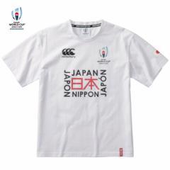 「ラグビーワールドカップ2019(TM)」カンタベリーオフィシャルライセンス商品 Tシャツ メンズ VWD39427
