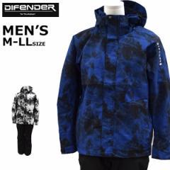 ディフェンダー difender メンズ スキーウェア 上下セット  M L LL 男性用 紳士 デジタルノイズ柄 WS-2401