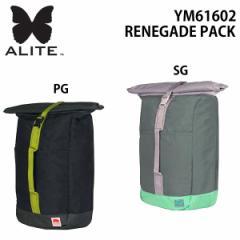 alite/エーライト ディパック リュック RENEGADE PACK/レネゲードパック YM61602【あす楽対応_北海道】【RCP】