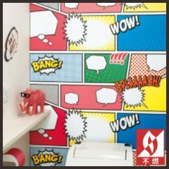 【 壁紙 のり付き DIY】 壁紙 のりつき クロス ポップ アメコミ風 防かび   シンコール BB-8827