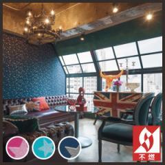【 壁紙 のり付き DIY】 壁紙 のりつき クロス ヴィンテージ 星 柄 星柄 クラシック 英国風