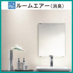 【 壁紙 のり付き DIY】 壁紙 のりつき クロス ルームエアー 消臭 葉 植物柄 ホワイト 抗菌 防かび