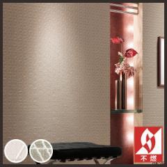 【 壁紙 のり付き DIY】 壁紙 のりつき クロス 不燃 パターン柄 シック 防かび 壁紙 サンゲツ RE-3261