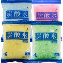 【選べるフレーバー】しゅわしゅわ炭酸氷シュワポップ2kg×2袋【グレープ・レモン・メロン・ソーダ】