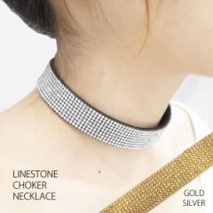 チョーカー ラインストーン ダンス衣装 アクセサリー ゴールド シルバー ネコポス可