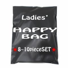 送料無料 福袋 2019 レディース HAPPY BAG 8〜10点 もりもり福袋 ニット 黒 ブラック ロンデルブラック ネコポス不可