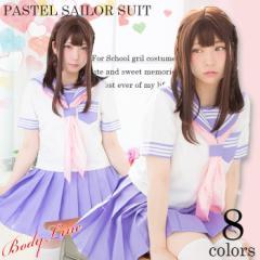 コスプレ コスチューム一式 3点セット 8色展開 制服 パステル セーラー服  ハロウィン 衣装 costume825