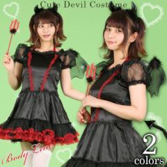 コスプレ コスチューム一式 4点セット 2色展開 デビル  ハロウィン 衣装 悪魔