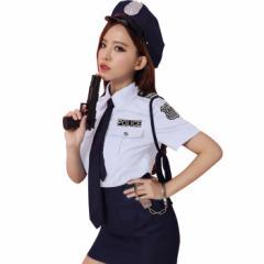 コスプレ コスチューム 6点セットポリス  ハロウィン 衣装 b1019
