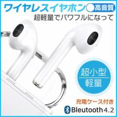 ワイヤレスイヤホン Bluetooth 4.1 ステレオ ブルートゥース オープン iphone6s iPhone7 8 x Plus android ヘッドセット ヘッドホン