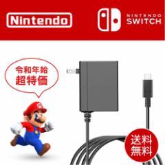 ニンテンドースイッチ用 NS用 ACアダプター ミニ USB タイプC 充電器 急速充電 海外使用可能