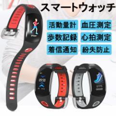 スマートブレスレットDM11 ウェアラブルスマートウォッチ 心拍計 歩数計 腕時計 多機能スポーツウォッチ スマートリストバンド 防水