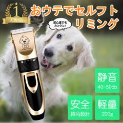 ペット バリカン プロ仕様 犬 猫 トリマータイプ 充電式 コードレス 1年保証&日本語説明あり