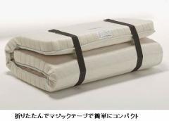 France Bed( フランスベッド ) 折りたたみ スプリング マットレス ラクネスーパー SS ・ スモールシングル サイズ france bed