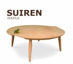 100cm×100cmタイプ 【スイレン】  暖卓機能付フロアテーブル お洒落こたつ リビングテーブル ローテーブル