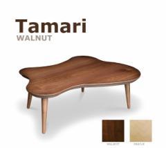 110cm×80cmタイプ 【タマリ】  暖卓機能付フロアテーブル お洒落こたつ リビングテーブル ローテーブル
