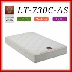 【シーツプレゼント中】France Bed ( フランスベッド ) ライフトリートメント マットレス LT-700 ( LT-750 )ベース/ LT-730C-AS M(