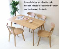 送料無料】北欧調ホワイトオーク材の明るくナチュラルなダイニングテーブル 135cm 長方形テーブル 単品 120cm円形 丸型テーブルもありま