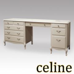 Celine セリーヌ  デスク170 アンティーク家具 白家具 アンティーク調 ヨーロピアン クラシック家具 洋風家具 輸入 エレガント