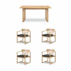【メーカー在庫限り】【5点セット】【145cmテーブル】畳 和室 カーペットで使える 畳ソリ脚採用 HAMILTON ハミルトン