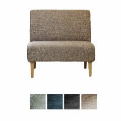 【1Pソファ】【B張地】心地よい座りのコンパクトリビングダイニング ソファシリーズ