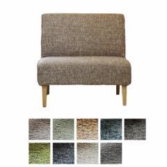 【1Pソファ】【S張地】心地よい座りのコンパクトリビングダイニング ソファシリーズ