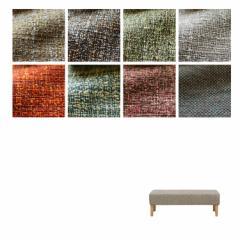 【ベンチ】【替えカバー】【A張地】心地よい座りのコンパクトリビングダイニング ソファシリーズ