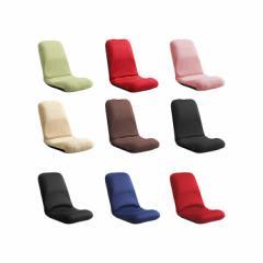 【Lサイズ】美姿勢習慣、コンパクトなリクライニング座椅子 日本製 | Leraar-リーラー