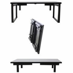 【アウトレット】【幅150cm】和洋兼用折れ足テーブル 食卓と座卓1台2役【4人掛け】