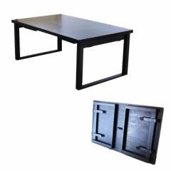 【アウトレット】折りたたみやすい金具採用の新和室テーブル 150幅
