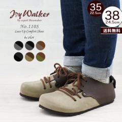 靴 レディース JoyWalker ジョイウォーカー 110S フラット レースアップコンフォートシューズ 秋コーデ【送料無料】