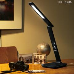 MotoM LEDビジネスデスクランプ 黒 アラーム付き時計・温度計・カレンダー JIS規格照度A形 GS1701B