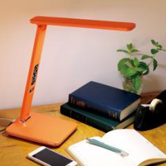 〈MotoM〉LEDビジネスデスクランプ(オレンジ)アラーム付き時計・温度計・カレンダー JIS規格照度A形 GS1701D