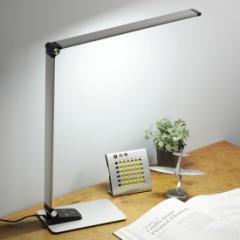 MotoM LEDスリームテーブルランプ(シルバー) USBポート2.1A1口 調光・調色  JIS規格照度A形 GS1703S