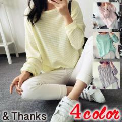 【Msize即納(Green/Yellow/Black)】春コーデ ボーダーTシャツ 4カラー4サイズ