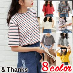 春コーデ カラーボーダーTシャツ 8カラー1サイズ